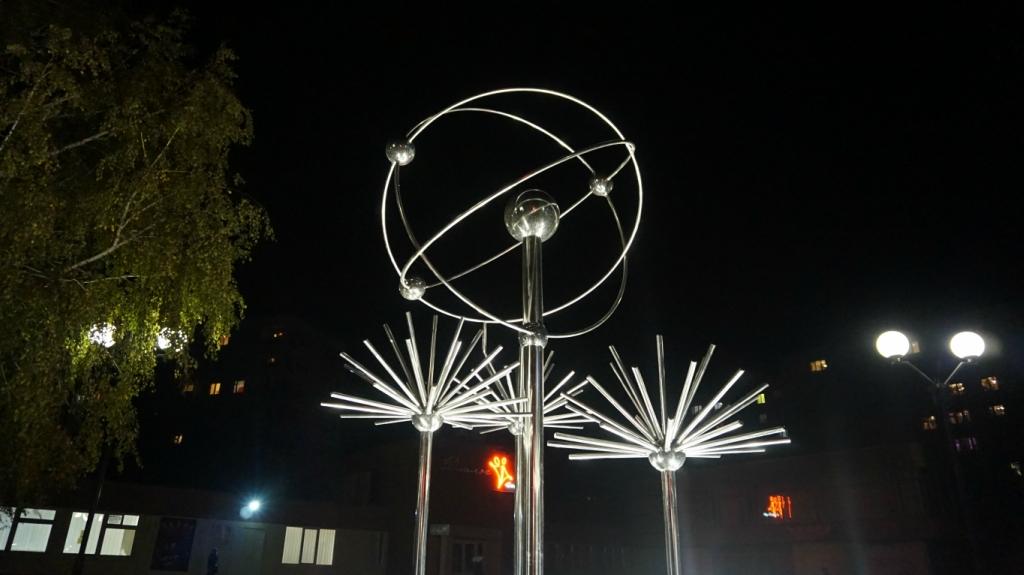 Памятник мирному атому 4.JPG