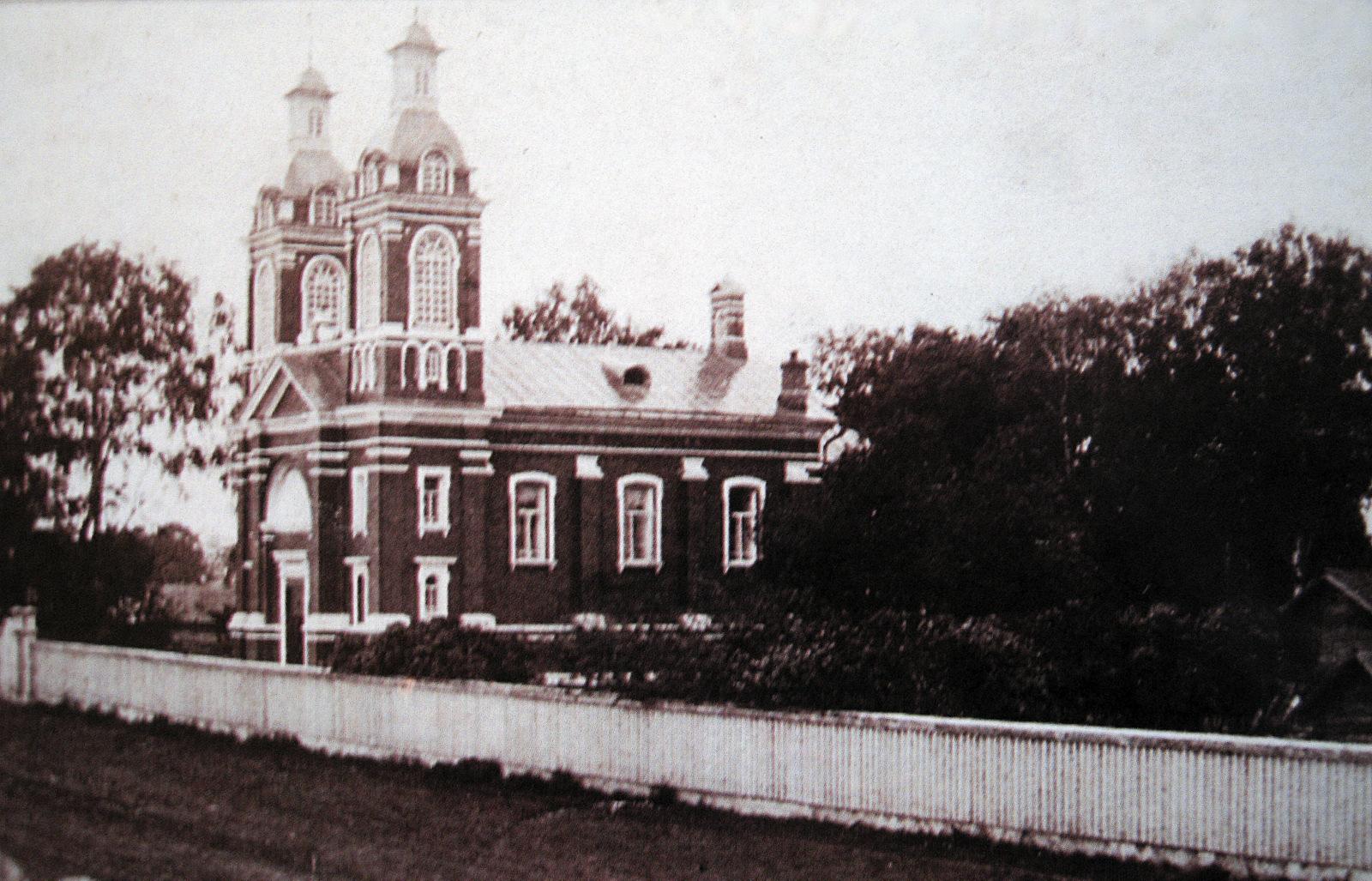 Александровский костел