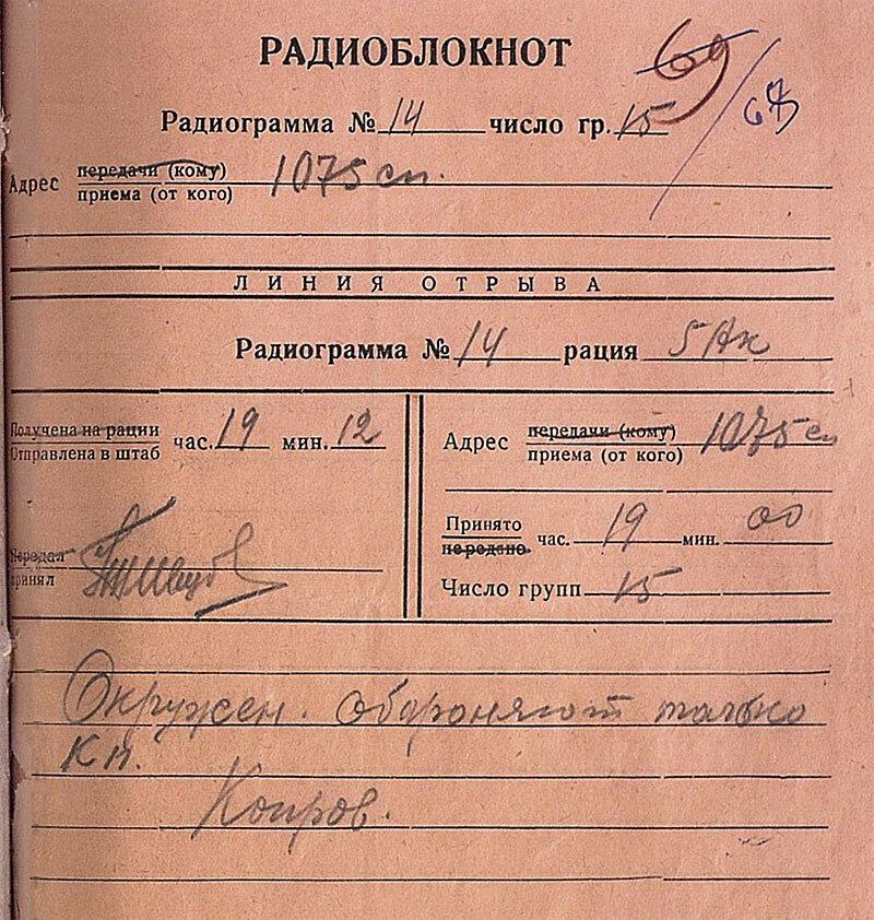 Klochkov7.jpg