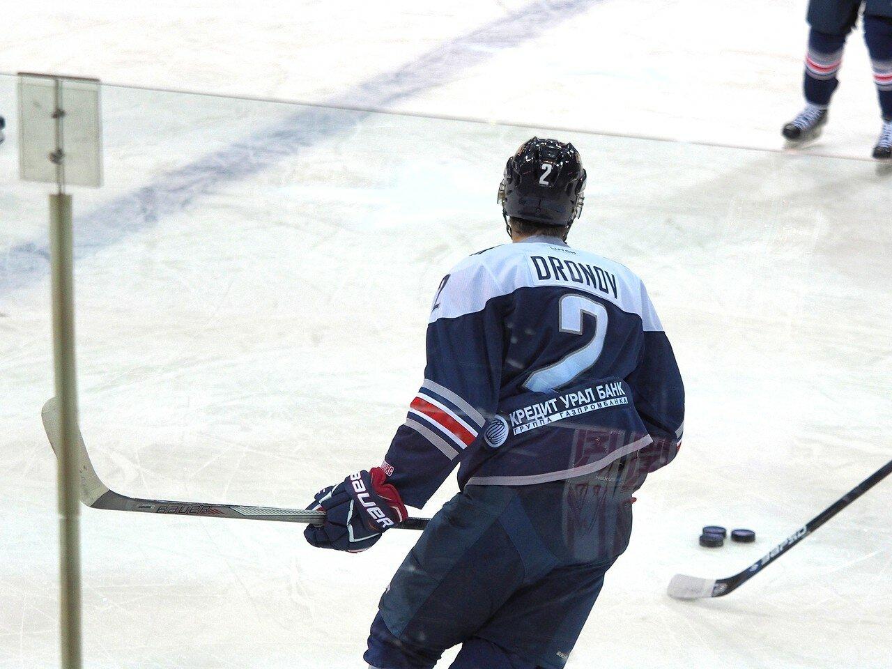 54Металлург - Динамо Москва 21.11.2016