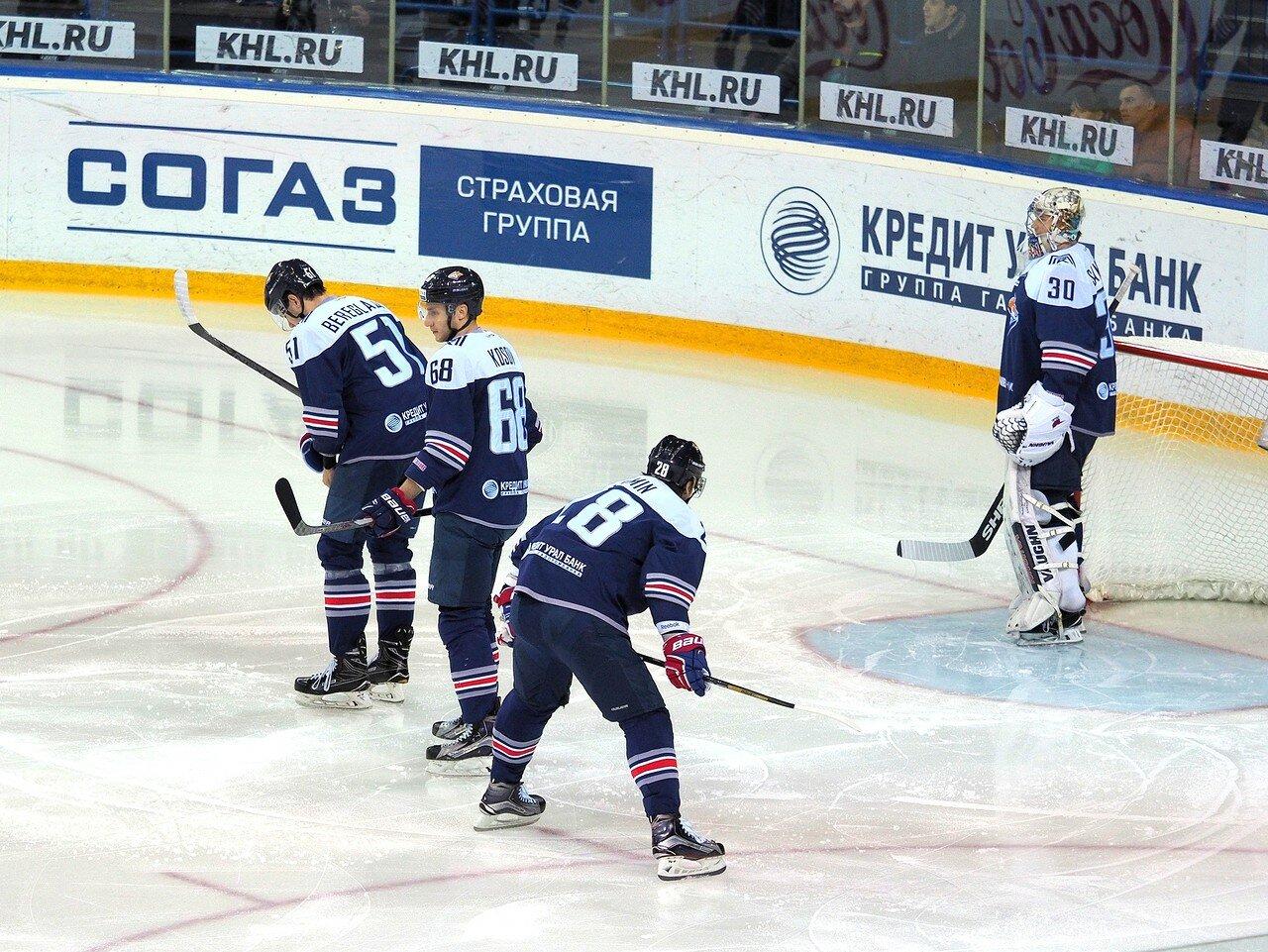 70Металлург - Динамо Москва 21.11.2016