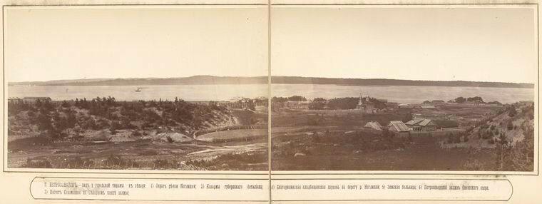 1881 Фотоальбом Олонецкая губерния12.jpg