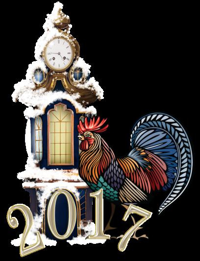 Часики 2017 (20).png