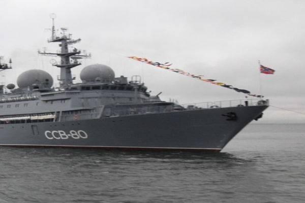 Корабль-разведчик ВМС России обнаружен в экономической морской зоне Латвии