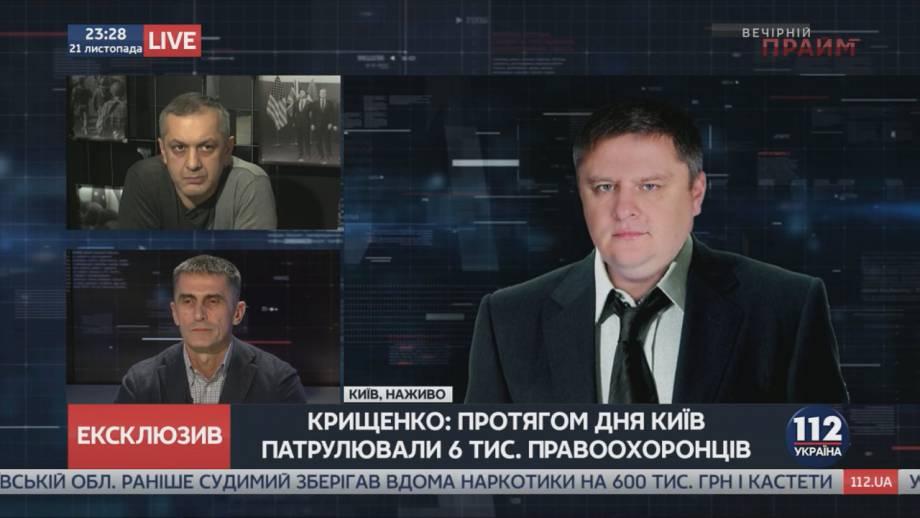 Лица, причастные к погрому Сбербанка в Киеве будут привлечены к ответственности, - глава Нацполиции Киеве Крищенко