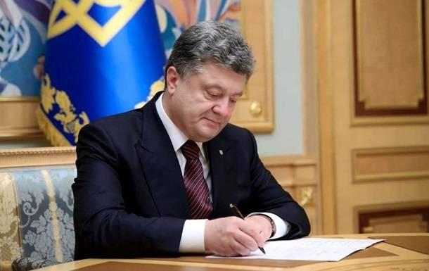 Порошенко подписал указ о предоставлении гуманитарной помощи Израилю