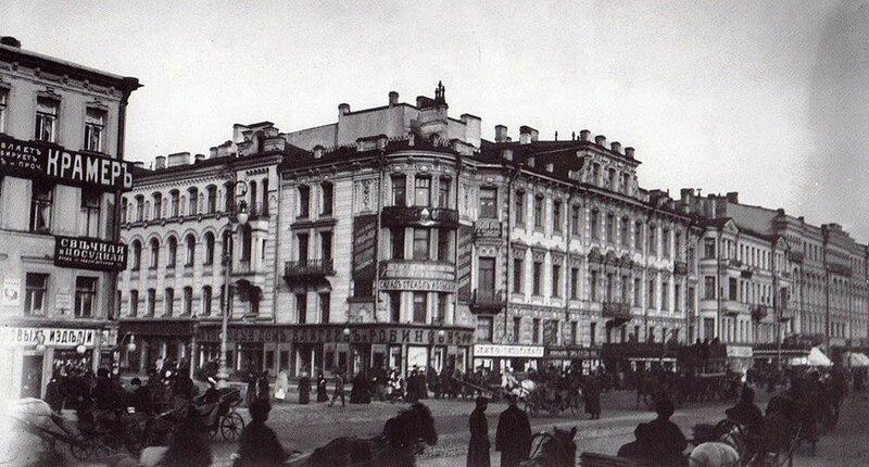Трудовой договор Полковая улица ндфл официальный сайт