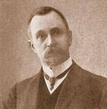 Крыжицкий  Константин Яковлевич