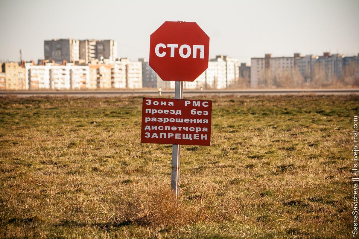 В аэропорту. Ростов-на-Дону, ноябрь 2016. Фото: Саша Савичева