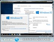 Windows 10 build 14971.1000.161111-1700.RS SURA SOFT X32 X64 FRE RU-RU Redstone 2