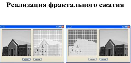 https://img-fotki.yandex.ru/get/196010/158289418.398/0_1695a6_463af2ac_XL.jpg