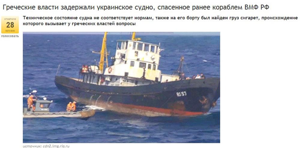 https://img-fotki.yandex.ru/get/196010/163146787.4e9/0_1af7af_57cf74f6_orig.jpg