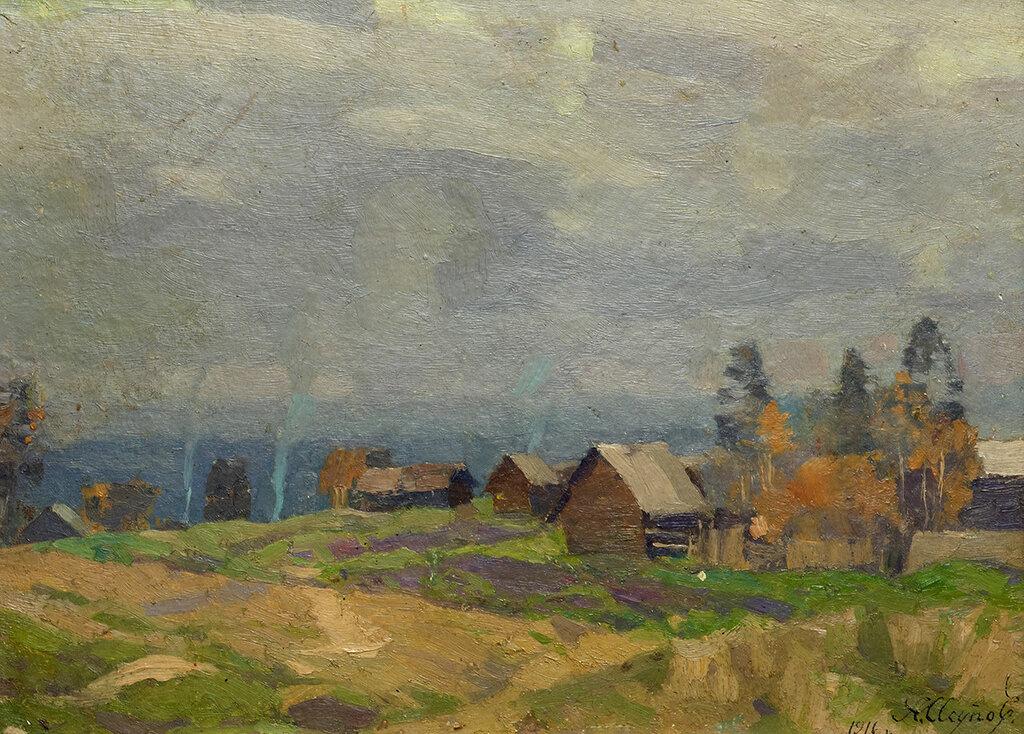 1916 Деревенский ландшафт.jpg