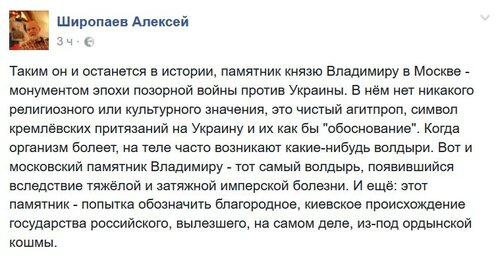 Широпаев_памятник5.jpg
