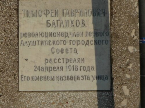 https://img-fotki.yandex.ru/get/196010/23695386.47/0_1d5c6b_4a62caab_L.jpg