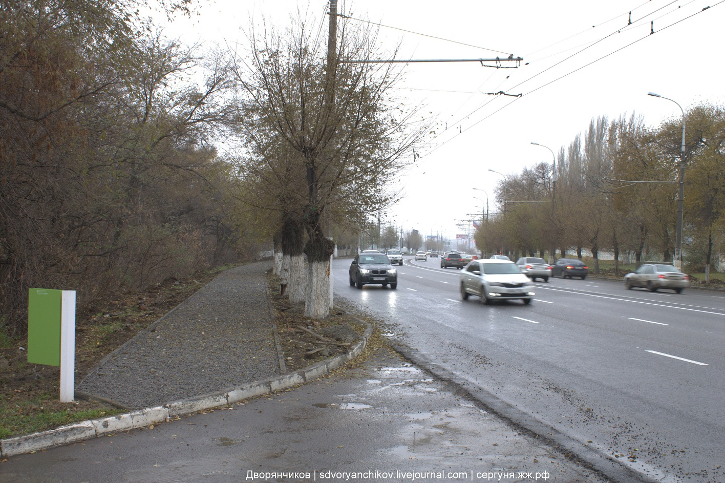 Дороги - тротуар на ТЗР - хлебозавод