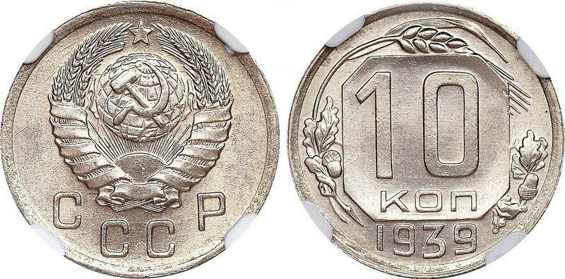 самый большой аукцион монет в россии Купить