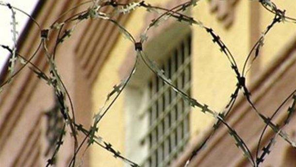 ВоЛьвовской области изСИЗО сбежали трое грабителей, двое пойманы