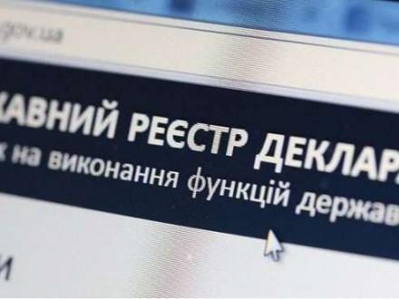 Занедостоверную информацию вэлектронных декларациях угрожает тюремный срок— НАПК