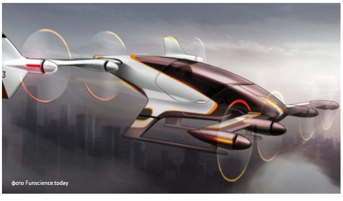 Airbus запустит воздушные такси до 2020-ого года