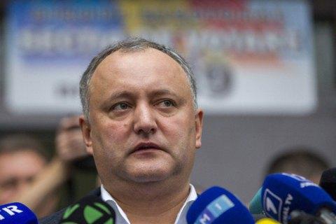 Елисеев: Украина готова поддерживать иразвивать добрососедские отношения сМолдовой