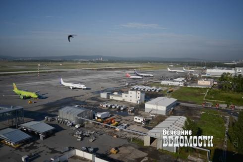 Ваэропорту Кольцово из-за задымления эвакуировали пассажиров