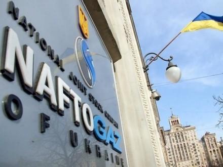 Кабмин утвердил финпланы «Нафтогаза» и«Укргазвыдобування» на текущий год