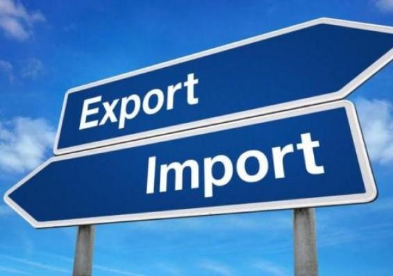 Армения делает все, чтобы увеличить экспорт в Российскую Федерацию . Иувеличивает