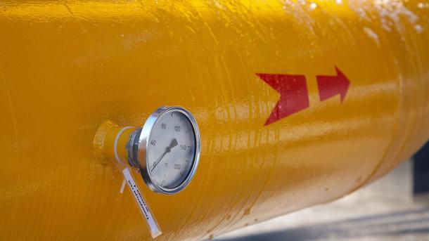 Население увеличило потребление газа втечении прошлого года на5% - «Нафтогаз»