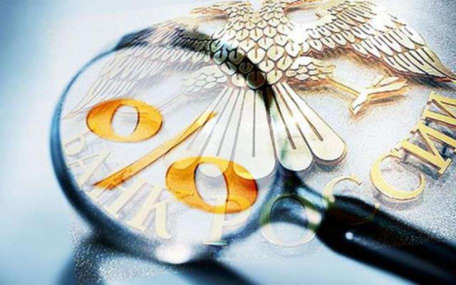 Слабый рост экономики иустойчивый руб. дозволят ЦБснизить ставку— специалисты
