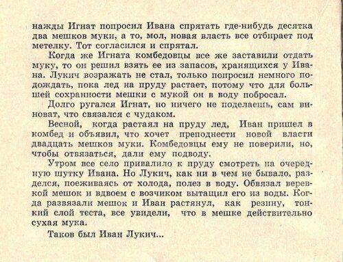 Дети вихря_д4.jpg