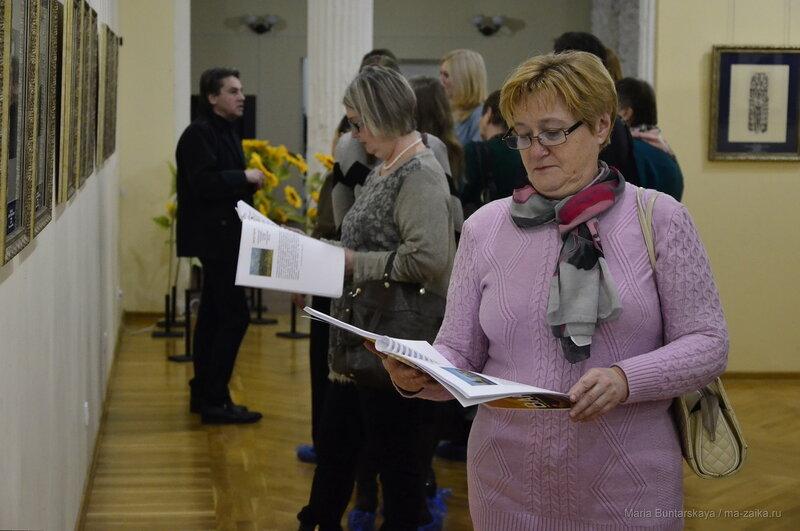 'Роковая встреча' Винсент Ван Гог и Поль Гоген, Саратов, 02 декабря 2016 года