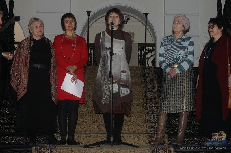 Танец. Движение. Ритм, Саратов, Радищевский музей, 16 декабря 2016 года
