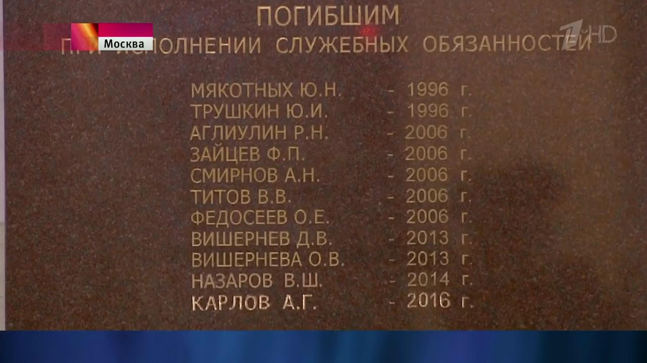 20161222_15-00-Отпевание Андрея Карлова прошло в Храме Христа Спасителя, дипломата похоронят на Химкинском кладбище