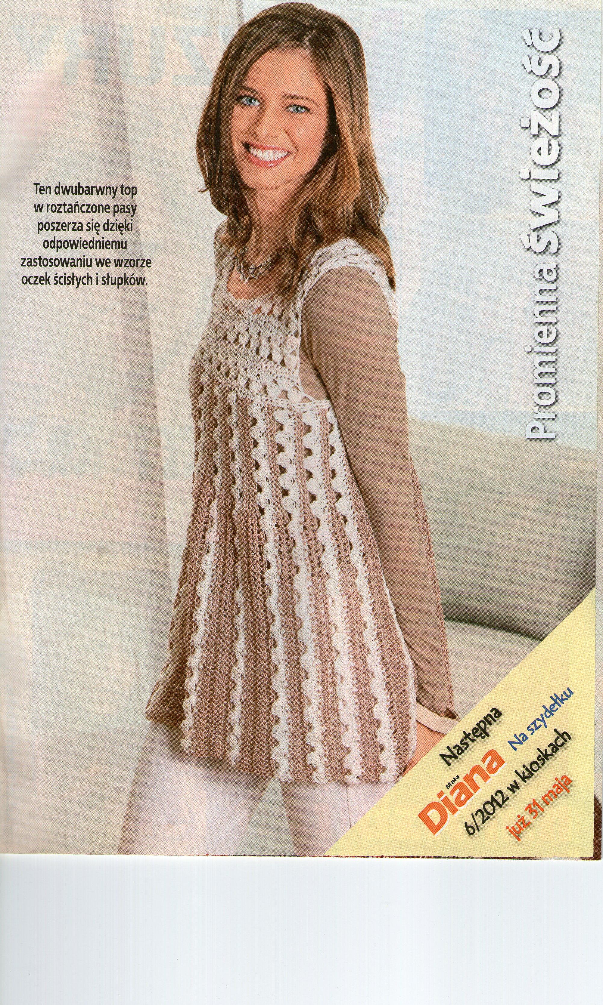 диана 2012 журнал вязания
