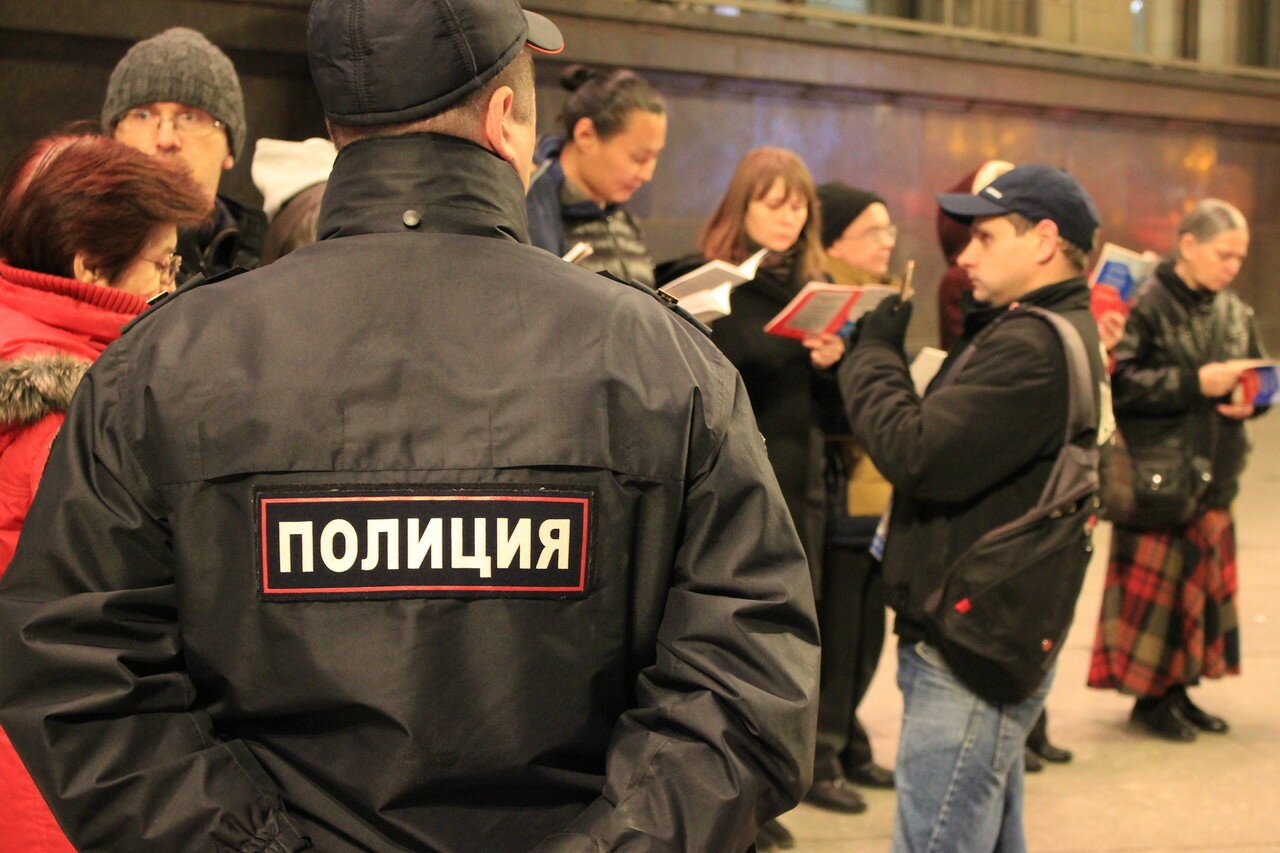 Как в центре Москвы Конституцию читали