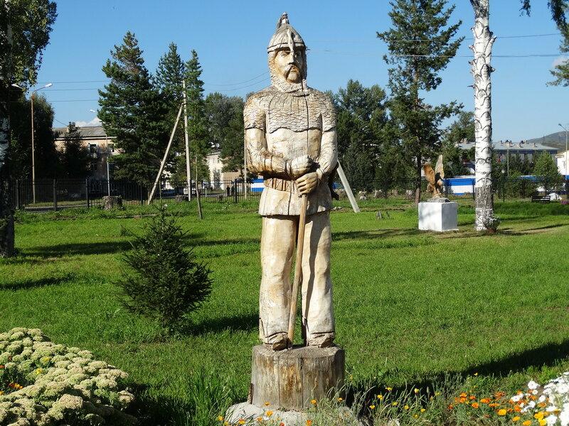 Зыряновск