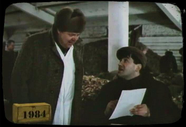 """Станислав Садальский и Вячеслав Невинный - """"Свой среди своих"""", Фитиль, 1984 год."""