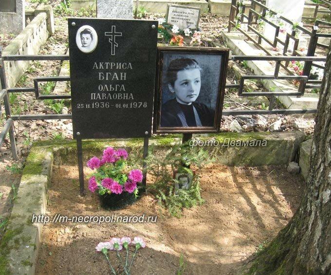 где похоронена актриса гулая Рыбалка, Сибирь