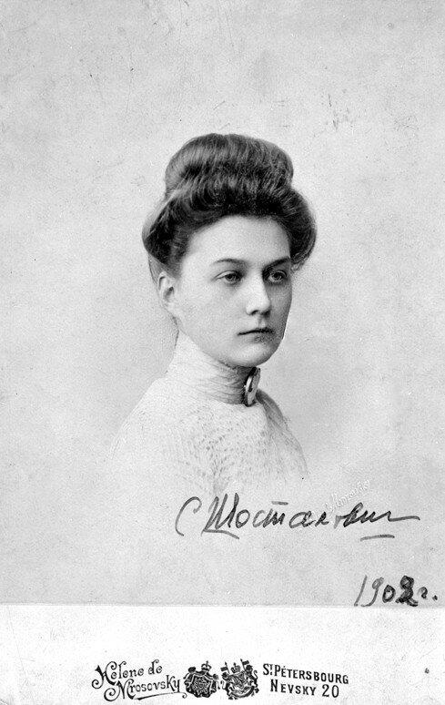 Софья Васильевна Шостакович