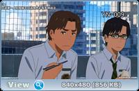 Твое имя / Kimi no na wa. / Твоё имя. (2016/DVDRip) + AVC