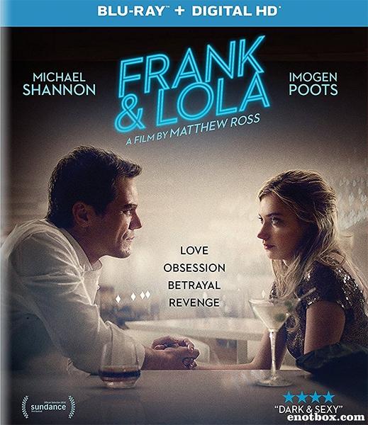 Фрэнк и Лола / Frank & Lola (2016/BDRip/HDRip)