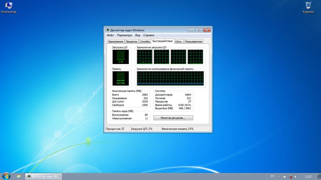 Образцы Изображений Windows 7
