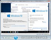 Windows 10 build 14986.1000.161202 1928.rs prerelease SURA SOFT X32.x64 FRE RU-RU Redstone 2