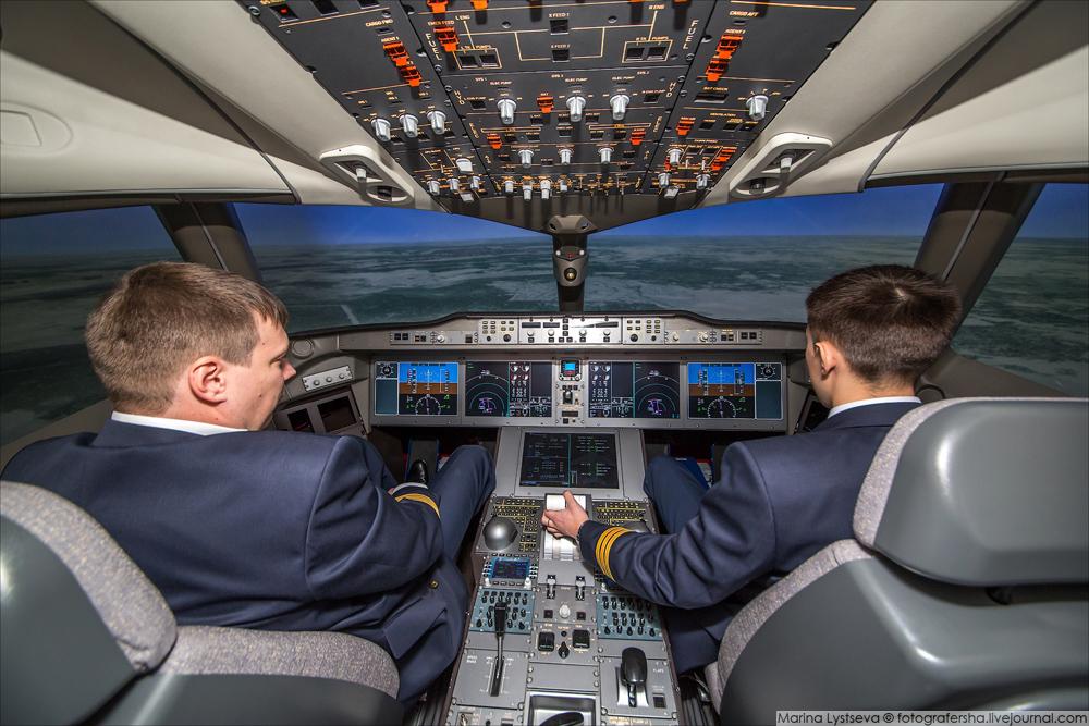 flight simularor ms21