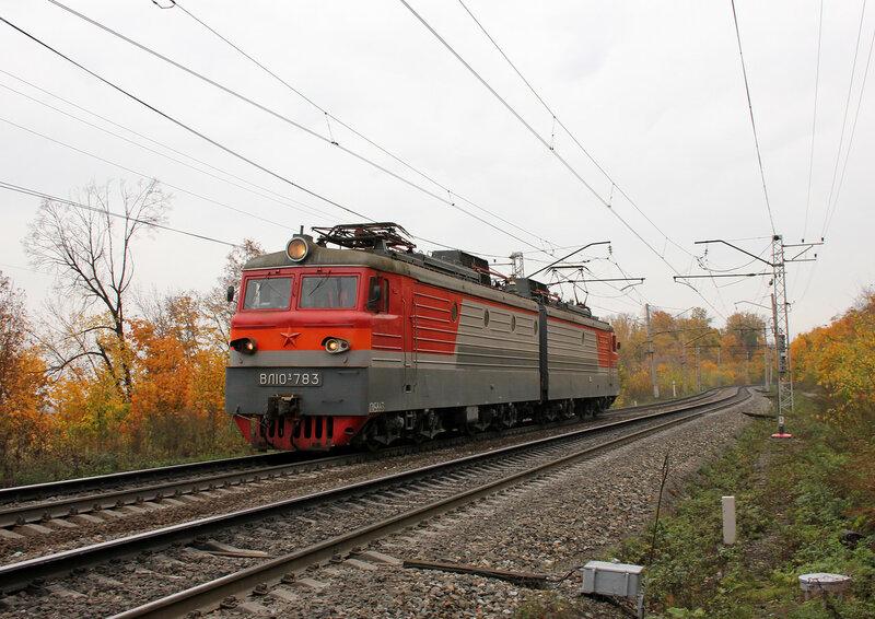 ВЛ10У-783 на перегоне Черниковка - Уфа