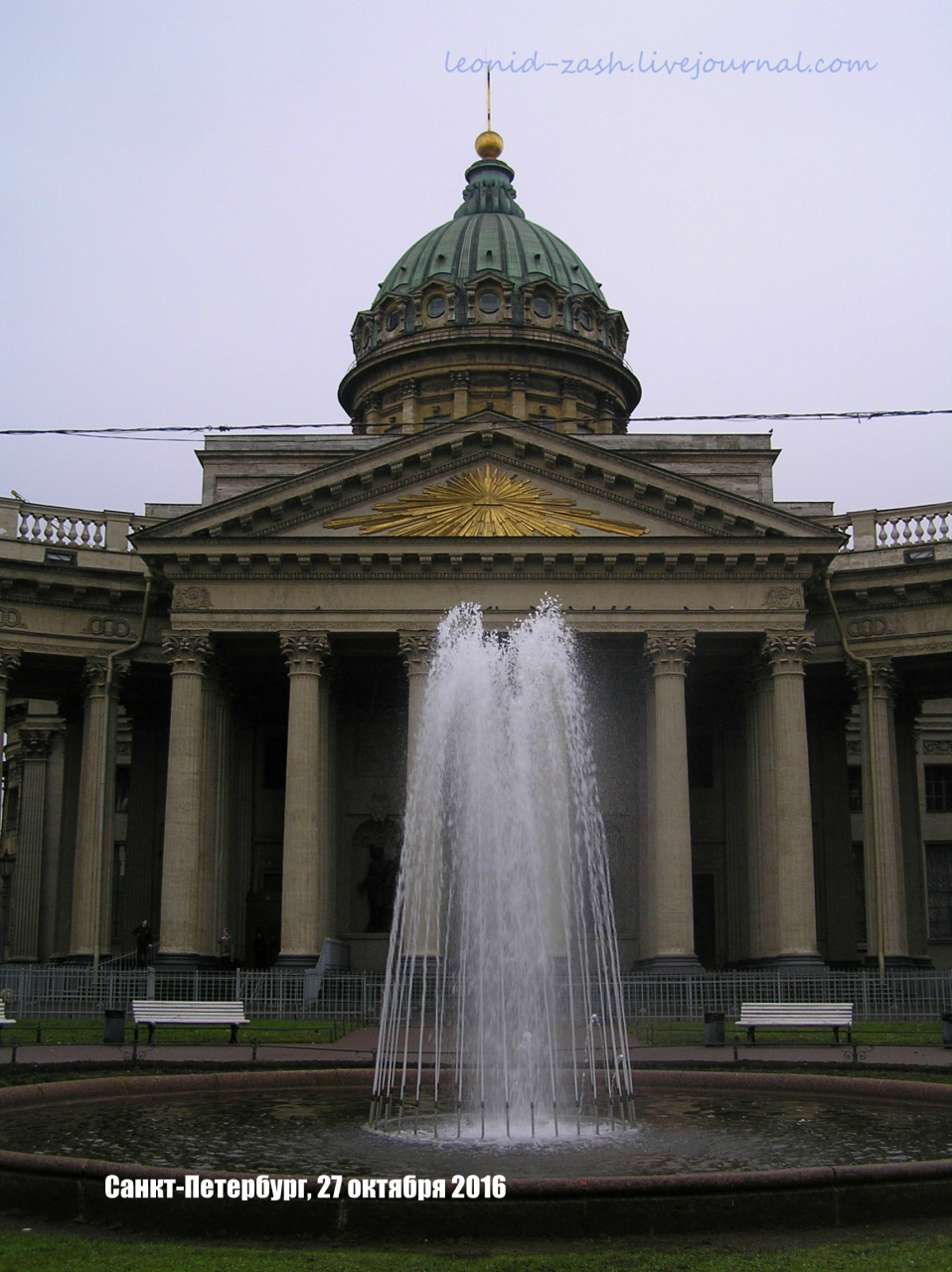 фонтан Санкт-Петербург 03.JPG
