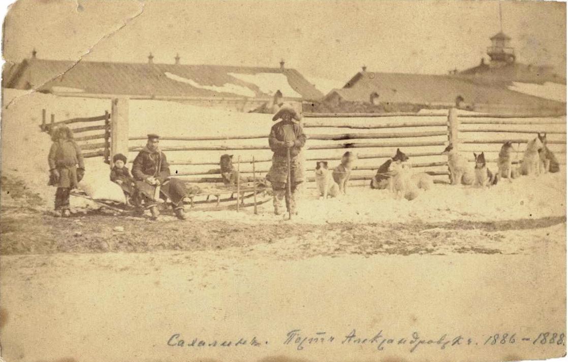 Местные жители. 1886-1888