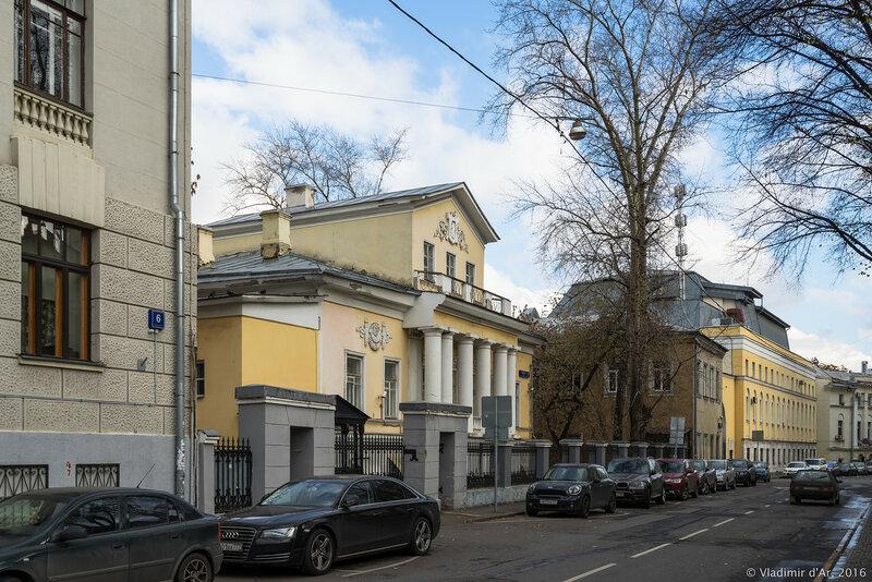 Усадьба Софьи Волконской в Чистом переулке, дом 4