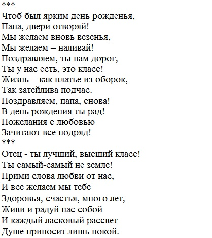 и еще стихи